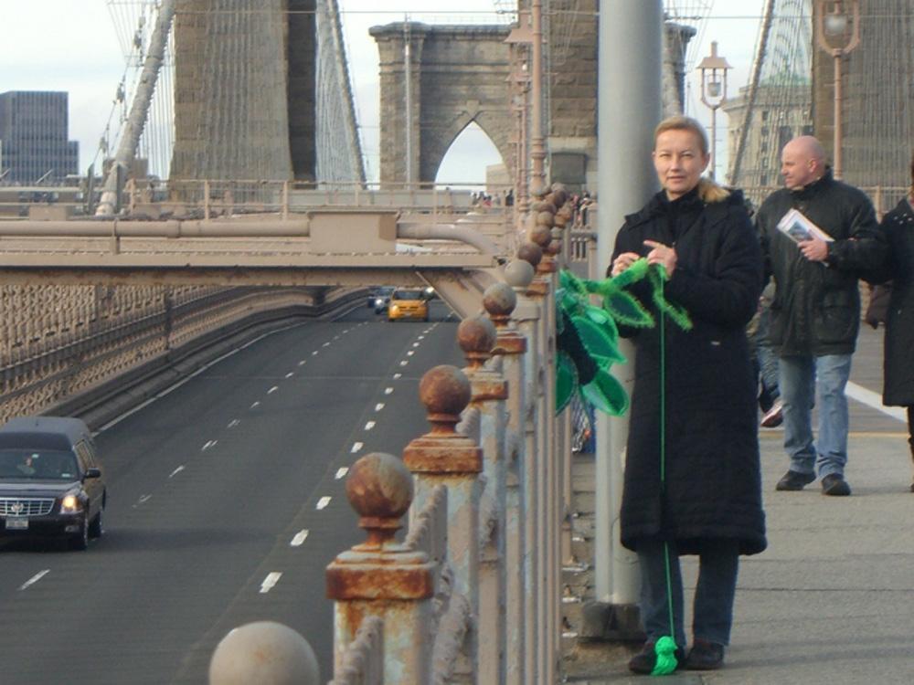 Greeny Quicky, New York City 2007